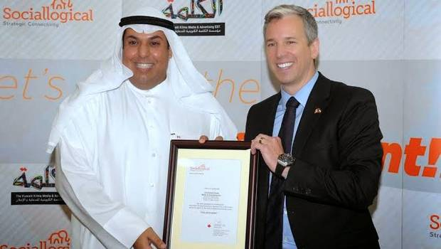 Sociallogical, a social media consulting company based in Saint John, has just two employees, but an increasingly growing reach. This past summer, the company announced a partnership with a Kuwait-based media group to help develop social media education in Kuwait and the Gulf States. Kilma Media owner Abdulaziz Alanjeri, left, and Sociallogical's Jeff Roach sealed the deal in August.